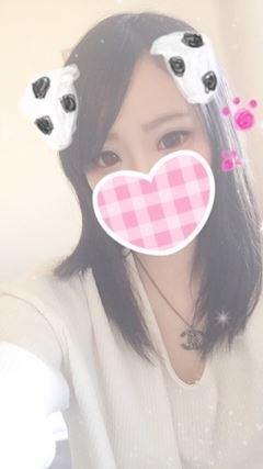 るるか(19)
